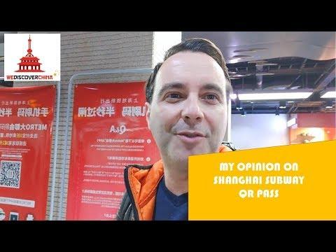 Shanghai subway QR pass video