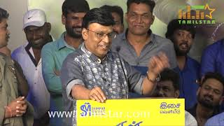 en alu sen potra movie audio launch
