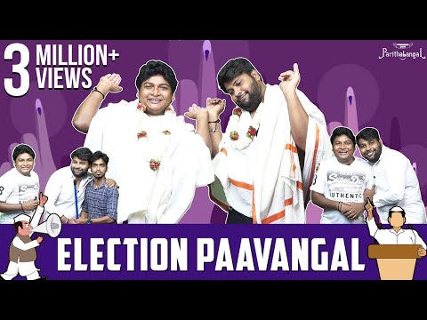 Election Paavangal |