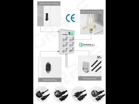 G-CD 09 charging locker