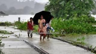 ಕೇರಳ ಕೂರ್ಗ್ ನಲ್ಲಿ ಜಲ ರಾಕ್ಷಸ Flood struck by Kerala | Pray for Kerala | Kerala updates