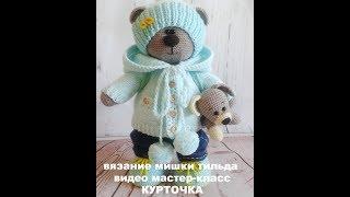 вязание курточки для тильды часть 2