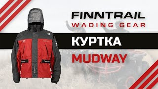 Обзор куртка FINNTRAIL NEW MUD WAY