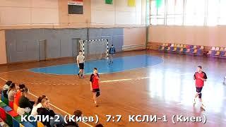 Гандбол. КСЛИ-1 (Киев) - КСЛИ-2 (Киев) - 18:15 (1-й тайм). Детская лига, г. Бровары, 2001-02 г. р.