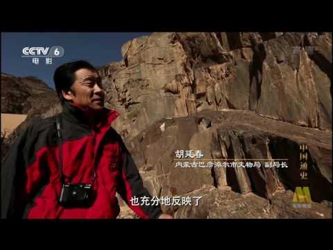 20160815 CCTV 6 General History of China EP022 汉武帝