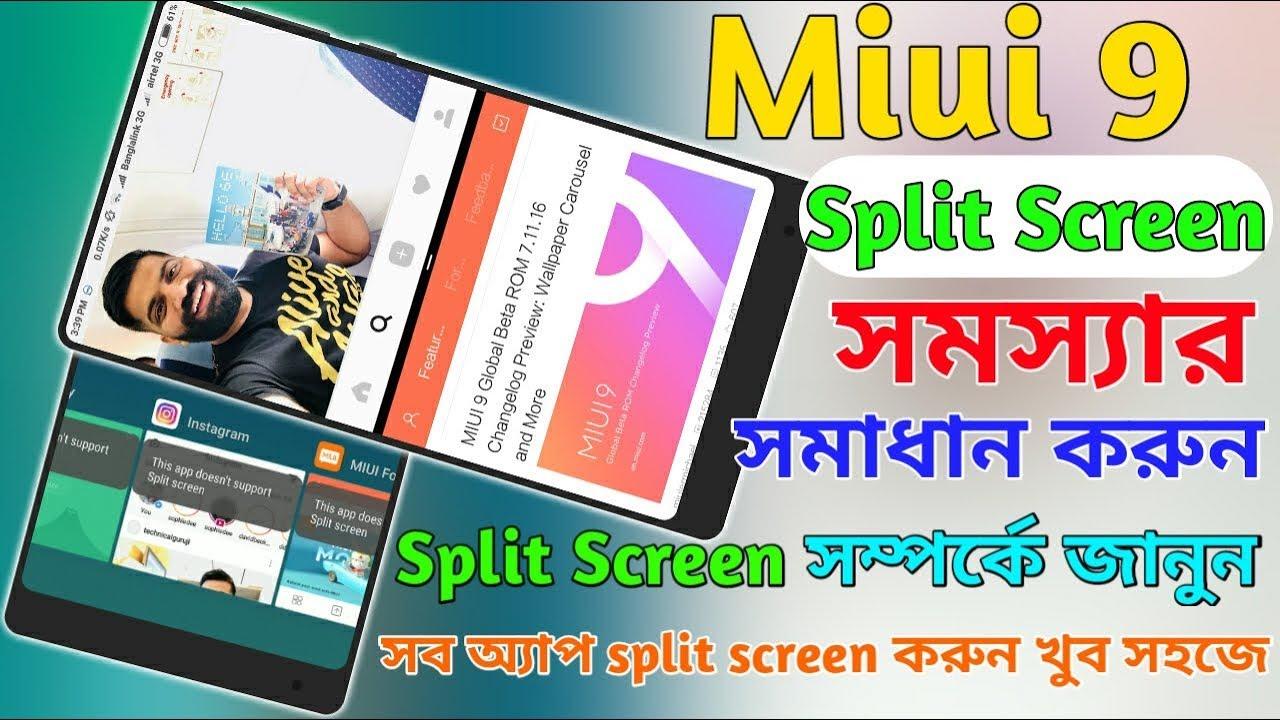 Miui 9 Split Screen Problem Solve On Any Xiaomi Phones In Bangla