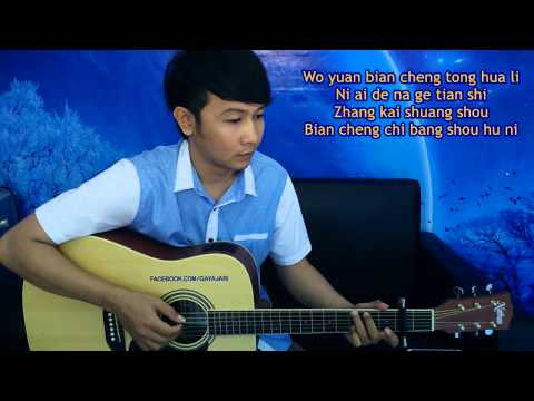 Tong Hua (童话) Cover - Nathan Fingerstyle