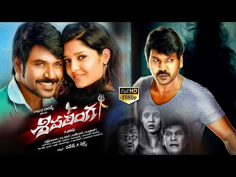 Shivalinga Telugu Full Movie - Raghava...