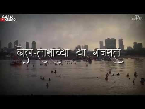 गणेश-विसर्जन-स्टेटस-video-|-ganesh-visarjan-video-|-ganpati-visarjan-|-ganpati-bappa-visarjan-status
