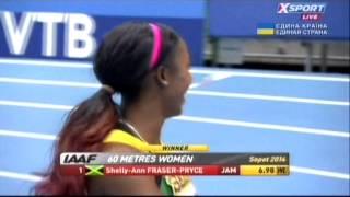 60 Финал Женщины Чемпионат мира Сопот