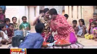 Jalebi Vala Aage - Nayena Baan Chalaye - Baital Ram Sahu - Chhattisgarhi Song