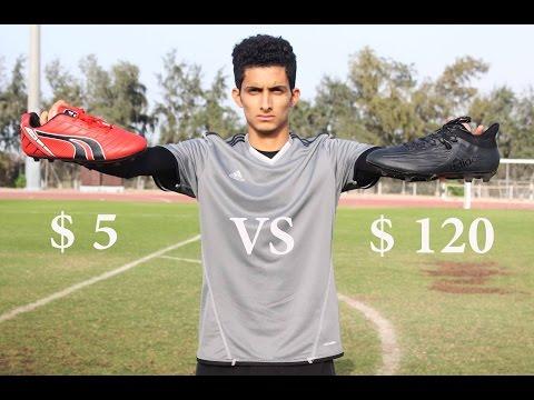 هل سعر حذائك الرياضي يفرق في اللعب؟ (شوف النتيجه!!)