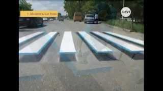 видео Как появилась пешеходная «зебра»?