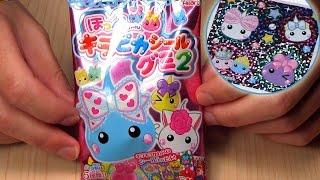 heart hoppe chan kirapika seal gummy 2 ハート ほっぺちゃん キラピカシールグミ2