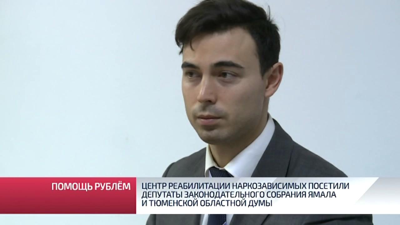 Реабилитация наркозависимых пикалов лечение наркомании и алкоголизма в Москве
