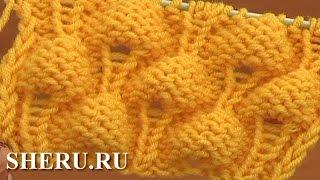 How To Knit Strawberry Stitch Pattern Урок 13 Узор спицами ягодка
