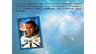 """Видеопрезентация """"Знаменитости в мире наук"""""""