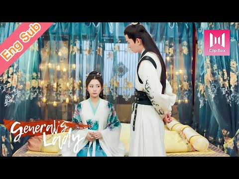 [Eng Sub]My general is gonna scold me😥?!|💖General's Lady💖