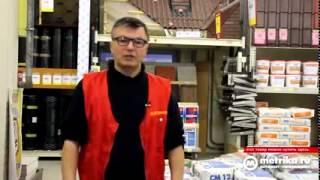 Выбор клея для плитки(Строительный рынок имеет огромное изобилие клея для плитки,но вот какой выбрать и как выбрать мало кто знает., 2014-11-27T15:37:03.000Z)
