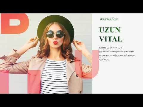 Бренд UZUN VITAL , с удовольствием реализует идеи молодых дизайнеров и брендов одежды.