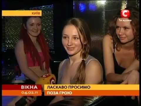 секс знакомства в днепропетровске без регистрации бесплатно