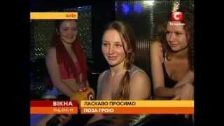 фото красивых проституток г днепропетровск