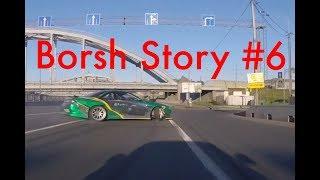 Borsh Story #6