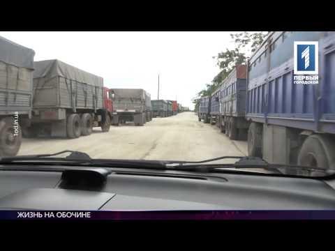 По дороге в порт Южный образовалась 17-километровая пробка