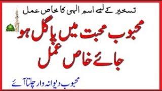 Best Wazifa for Shadi  powerful wazifa for love  wazifa for love  Islamic Wazaif  Qurani Wazif