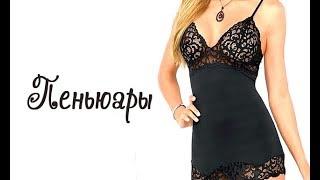 видео Купить женские шорты в интернет-магазине с доставкой по России. Качественные шорты по выгодной цене.