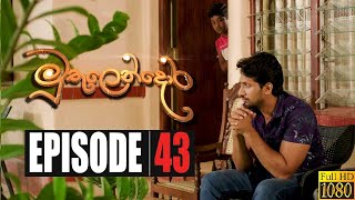Muthulendora | Episode 43 13th March 2020 Thumbnail