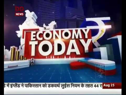 Economy Today -Sovereign Gold Bond | 25th August
