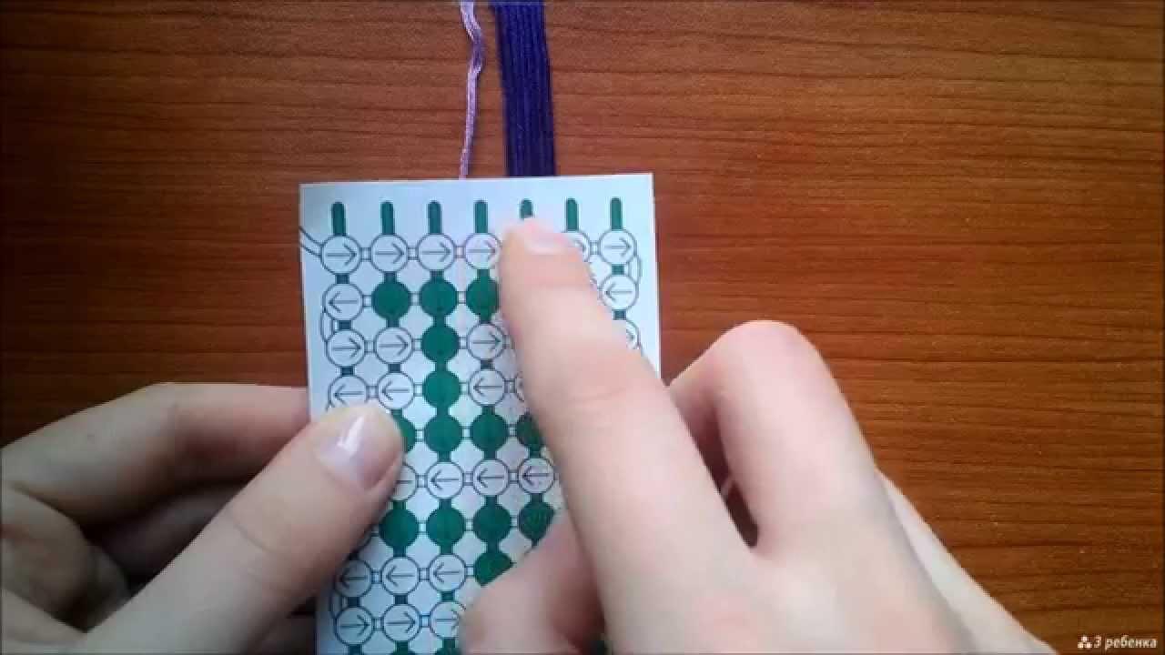 Схема браслета с именем своими руками фото 343