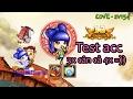 [Gunny mobi] Test acc #10 - £0√E - sv 154 Gà Mobile