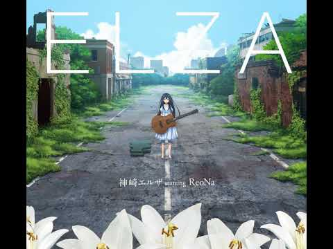 SAO Alternative: Gun Gale Online: Elza Kanzaki (CV:ReoNa) – Rea(s)on