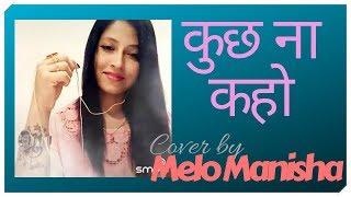 कुछ ना कहो कुछ भी ना कहो Cover by Melo Manisha Kuch Na Kaho Kumar Sanu 1942 A Love Story