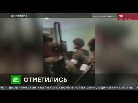 Пьяный дебош ВДВшников на  9 мая в Костроме