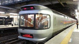 8009レ EF510-509牽引 2015.12.22 16:45発 大宮駅9番線ホームにて.