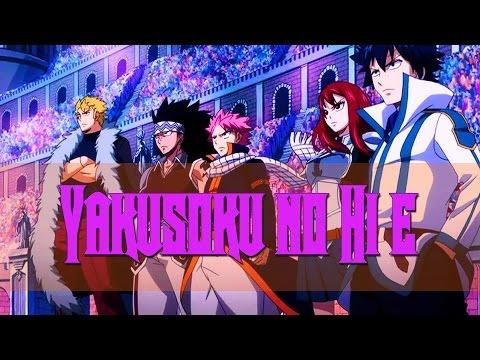 Fairy Tail AMV [Yakusoku no Hi e - Chihiro Yonekura] (Opening 14 Full)