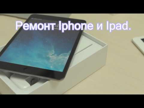 +7 343 361 49 10 Ремонт сотовых телефонов в Екатеринбурге, замена дисплея, замена тачскрина
