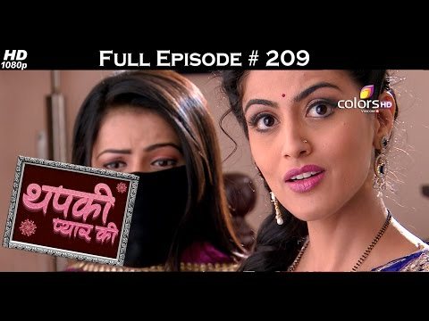 Thapki Pyar Ki - 21st January 2016 - थपकी प्यार की - Full Episode (HD)