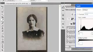 Как улучшить качество старинных фотографий в Photoshop