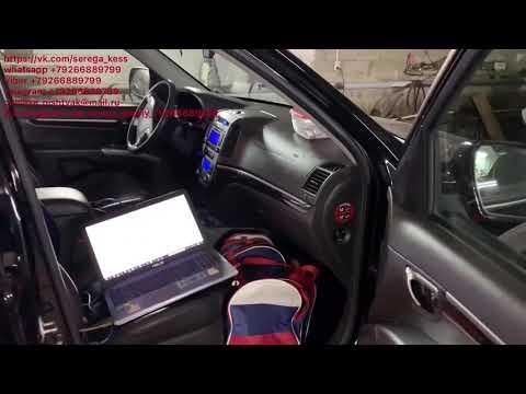 Siemens Sim2k Hyundai/kia J2534 CombiLoader