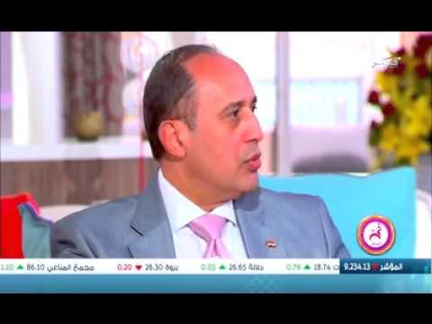 Magrabi Center Qatar - Dr Moones Ali