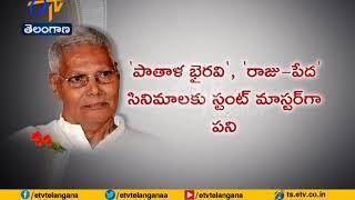 Senior Producer of Telugu Film Industry   K Raghava Passes Away   at 105