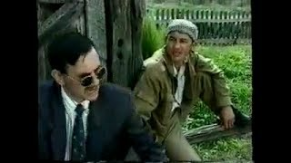 Пушмак пăру мыскари (Чувашский фильм)