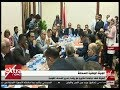 الآن | الهيئة الوطنية للصحافة تعقد اجتماعًا تشاوريًا مع رؤساء الصحف القومية