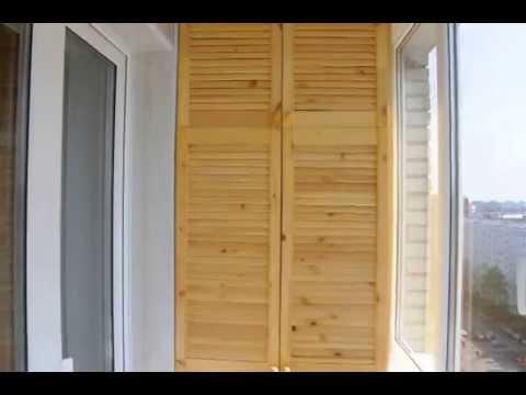 Балкон своими руками - mp3 letoltese - zene letoltes ingyen.
