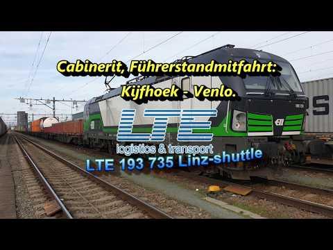 Cabinerit, Führerstandmitfahrt: Kijfhoek - Venlo