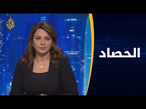 الحصاد - ليبيا.. الأمم المتحدة تؤكد استمرار الحوار ومجلس الدولة يشترط وقف الهجوم  - نشر قبل 24 ساعة
